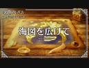 ⚔️【ドラクエ名曲アルバム #2】ドラゴンクエストⅣ -海図を広げて- Dragon Quest Ⅳ -Sea Breeze-