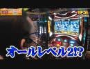 モチコミ! 第36話(4/4)