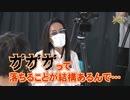沖と魚拓の麻雀ロワイヤル RETURNS 第322話(4/10)