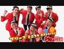 【Pto∠usH】プリーズ ミニスカ ポストウーマン! / スマイレージ【踊ってみた】