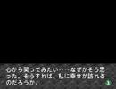 【二人で実況プレイ】EVE Burst Error part130 【真弥子編】
