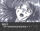 【二人で実況プレイ】EVE Burst Error part131 【真弥子編】【END】
