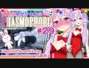 【phasmophobia】調査員ゆかりさんのphasmophobia#29【VOICEROID実況】