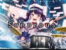 【バンドリ】Sonorous