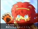 【アルカンシエルの魔獣】七色の獣達の物語【プレイ動画】part32