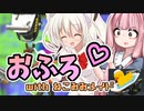 【Splatoon2】姫系あかねちゃんのガバガバガチマッチ!#21【VOICEROID実況】