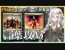 『シルバークイル・アグロ』PWあかりのアリーナ対戦録#STX01【MTGA】