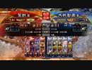 【丞相】聖獣戦姫868【三国志大戦】