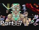 【ゆっくり実況】召喚武器で行く厄災テラリア Part17【Terraria Calamity】