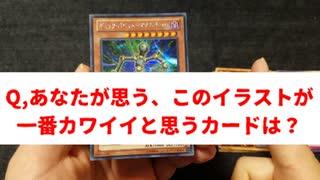 ★遊戯王★命をかけた開封!オリパでBINGO!part34