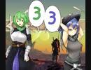 【kenshi】コミュ障天子の引き籠り拠点生活33