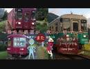 長良川鉄道がまた吹っ切れた