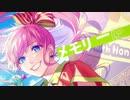 冒険のVLOG/CHiCO with HoneyWorks