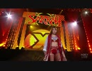 NXT(4/20)