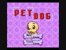 PET DOG (Part1)