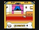 PET DOG (Part2)