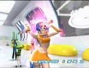 スペースチャンネル5 ステージ1 EX