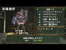 【MHP2G】訓練所G級 激昂ラージャン ガンランス thumbnail
