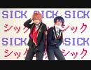 【エーデュース】シックシックシック【コスプレ踊ってみた】
