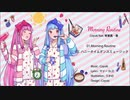 【M3-2021春(Web)XFD】 Morning Routine / Coyuki feat.琴葉茜・葵