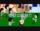 【MV】少年ブレイヴ feat.えいがのおそ松さん【カラ松】