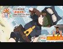 【MMDオリキャラ】quappa-el式デアノール / うっせぇわ【モデル&FPSテスト】