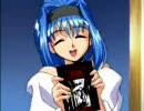 悠久幻想曲3 Perpetual Blue OP ノーカット