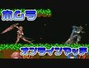 [スマブラSP]ホムラがただただオンラインマッチするだけの動画[オンラインマッチ]