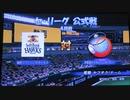 【パワプロ】スクールアイドルがプロ野球に参戦!#4 福岡の乱【ゆっくり実況】
