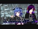 【MMD】乱躁滅裂ガール【あくまお】