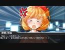 [DX3rd]ゆっくり香霖堂でDX第二期PartEX4-5
