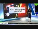 豪州連邦政府がビクトリア州締結の一帯一路を破棄...中国は報復を示唆し激怒w