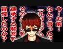 【小ネタ集】ゲームに罵倒される天開司【ウマ娘/モンハン/ポケモン赤】