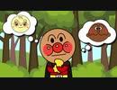 【アンパンマンとかくれんぼ!】★子供向けアニメ★赤ちゃん喜ぶ&泣き止む&笑う動画★Hide and seek with anpanman