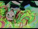 バイビーベイビーサヨウナラ feat*仰音エノク[EXORCISM]:除 || UTAU音源デモ
