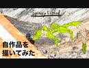 【折り紙】自分のオリジナル作品を描いてみた【イラスト】/【Origami】 I drew my own original work 【Illustration】