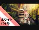 """【折り紙】「ホワイト・パイル」 12枚【格闘】/【origami】""""White Pile"""" 12 pieces【fighting】"""