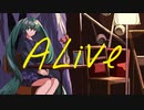 八王子P「ALiVE feat. 初音ミク」