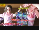 【ポケモンカード】敗者はゼリーにされる!ゼラチンデスマッチ!【前編:漆黒のガイスト】