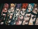 【MV】STRIKE the PRISON!!/すとぷり