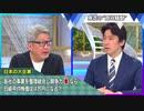 東芝の買収騒動と日本の大企業が世界で勝てないワケ