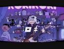 【歌ってみた】ロキ【XQ's me.】
