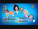 愛されるメキシコのテレビアニメ:『カンティンフラスショー』と『クレオ&クキン』