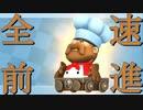 【オーバークック2】【4人実況】#7.料理は好きか?僕らの友情崩壊ゲーム!【Overcooked2】