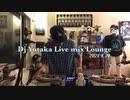 Shock G(1963~2021)Digital Underground Mix Dj Yutaka 2021 4.24