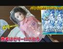 【ポケモンカード】禁断のピエールVSピエール再戦!ゼラチンデスマッチ!【後編:白銀のランス】