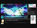 【初音ミク Project DIVA X HD】DIVA X HDでまったりパフェ埋め その30(最終回)