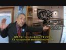 「鉄の彫刻家 Jun Tamba」:丹波のアーティストへのインタビュー