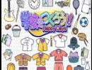 【訛り実況】 学校をつくろう!! HappyDays thumbnail