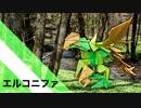 """【折り紙】「エルコニファ」 24枚【コニファ】/【origami】""""Elconifer"""" 24 pieces【Conifer】"""